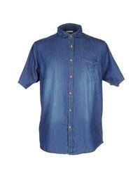 Джинсовая рубашка Scout