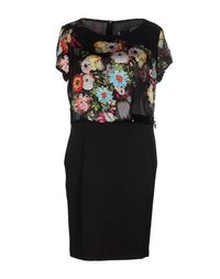 Короткое платье Clara Garrone