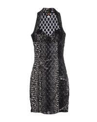 Платье до колена Jean Paul Gaultier Soleil