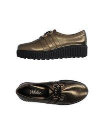 Обувь на шнурках Maloles