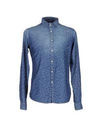 Джинсовая рубашка Riciclo
