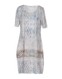 Короткое платье Gran Sasso