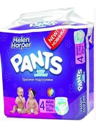 Подгузники детские Helen Harper