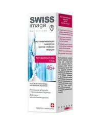 Сыворотки Swiss