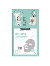Тканевые маски и патчи Skin Guardian