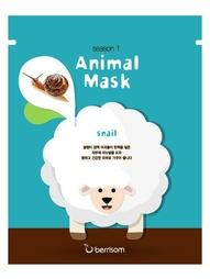 Тканевые маски и патчи Berrisom