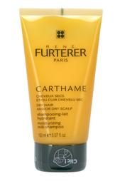 Увлажняющий крем-шампунь для сухих волос Carthame 150ml Rene Furterer