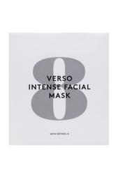 Питательная гидрогелевая маска для лица Intense Facial Mask 4х25гр. Verso