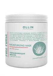 Увлажняющая маска Ollin