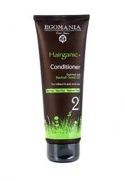 Кондиционер для секущихся волос Egomania Prof