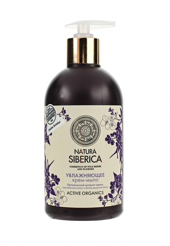 Крем-мыло Natura Siberica