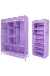 Комплект тканевых шкафов HOMSU