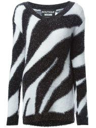 полосатый свитер  Boutique Moschino