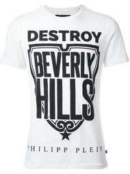 футболка с принтом 'destroy Beverly Hills' Philipp Plein