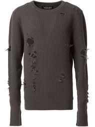трикотажный свитер с дырявыми деталями Yeezy