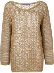 свитер свободной вязки Alberta Ferretti