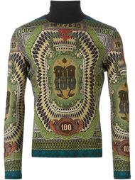 свитер с отворотной горловиной Jean Paul Gaultier Vintage