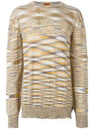 полосатый свитер плотной вязки Missoni Vintage