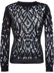ажурный свитер Balmain