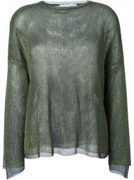 свитер сетчатой вязки Dolce & Gabbana Vintage