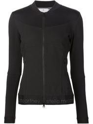 спортивная куртка 'Perforated Midlayer'  Adidas By Stella Mccartney