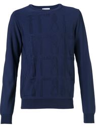 свитер с жаккардовым принтом инструментов J.W.Anderson