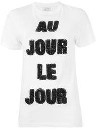 футболка с логотипом  Au Jour Le Jour