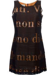 многослойное платье с графическим принтом Moschino Vintage
