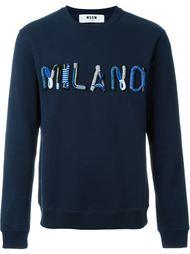 толстовка с аппликацией 'Milano' MSGM