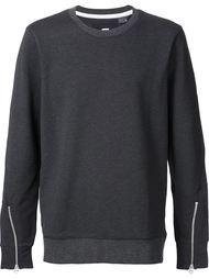 свитер с молниями на рукавах G-Star