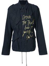 легкая куртка с принтом Haider Ackermann