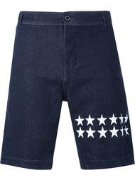 джинсовые шорты  Guild Prime