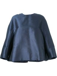 топ 'Couture' с разрезом на спине Yang Li