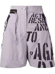 шорты с завышенной талией Vivienne Westwood Anglomania