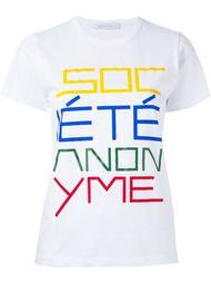 футболка 'Da Sa'  Société Anonyme