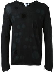 свитер с рваными деталями  Comme Des Garçons Shirt