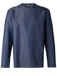 джинсовый топ с длинными рукавами Yang Li
