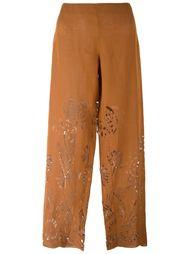 брюки с вырезными деталями Romeo Gigli Vintage