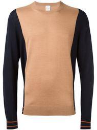 свитер дизайна колор-блок Paul Smith