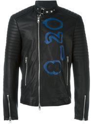 вощеная куртка 'Lime-Print'  Diesel Black Gold