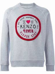 толстовка 'I Love You' Kenzo
