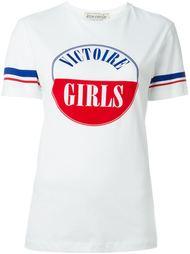 футболка 'Victoire Girls'  Être Cécile