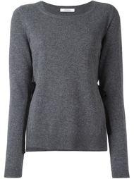 пуловер 'Beautiful Longings'  Dorothee Schumacher