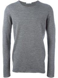 свитер 'Universal' Société Anonyme