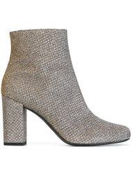ботинки по щиколотку с отделкой металлик Saint Laurent