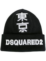 шапка с принтом иероглифов Dsquared2
