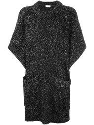 свитер свободного кроя  See By Chloé