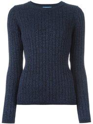 вязаный свитер 'Moonstone' Mih Jeans