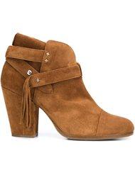 ботинки по щиколотку с бахромой Rag & Bone