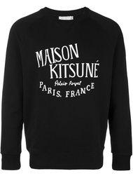толстовка 'Palais Royal' Maison Kitsuné